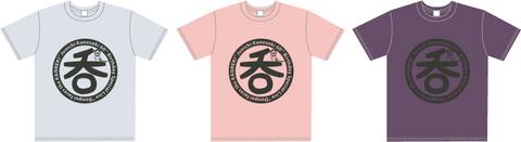 donpei_tshirts.jpg